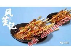风苼记闲食风签堆雪纸杯串串钵钵鸡复合调料火锅底料加盟