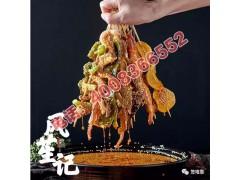 闲食风风苼记签堆雪纸杯串串钵钵鸡川菜复合调味品加盟