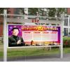 :徐州宣傳欄 黨建牌 公示欄 捷信宣傳欄