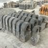 知名品牌破碎机耐磨合金锤头厂家上海铸韵科技有限公司