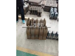 上海制砂机锤头上海打砂机锤头销售上海铸韵破碎机锤头批发