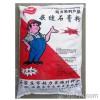 嵌縫石膏加工銷售