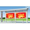 上海黨建牌 宣傳欄 捷信宣傳欄 校園宣傳欄 社區宣傳欄