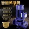 日本亚洲韩国国产大片河南立式自吸离心污水泵厂家、排污泵耐腐蚀性强、