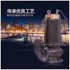 日本亚洲韩国国产大片郑州7.5千瓦污水泵生产厂家潜水排污泵