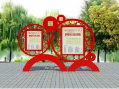 上海黨建牌 廣告牌 宣傳欄 捷信宣傳欄 校園宣傳欄