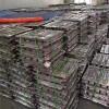特价直销加厚铅锭 铅锭99.994防辐射铅锭射线防护厂家