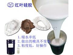 深圳液体模具硅胶