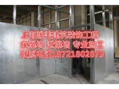 荔枝视频涉黄 免费苏州化工制药抗爆墙设计施工方案