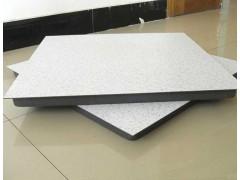 防静电地板厂商直售批发安装无边防静电