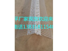 河北安平厂家出售5*5 95元滴水线