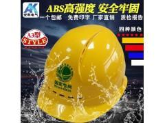 abs安全帽工地施工领导电工透气建筑工程印字劳保防砸头盔国标