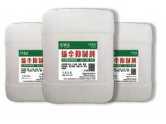 嵩安环保扬尘抑制剂