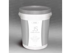 硅橡胶防水涂料建筑防水涂料