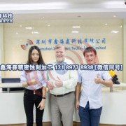 东莞市鑫海森不锈钢制品有限公司