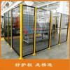 广州设备护栏厂 广州设备护栏公司 镀锌网钢管烤漆