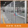 广州铝合金厂区隔离网 仓库隔离网 龙桥专业订制铝型材隔离网