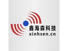 类似秋葵影院的app推荐上海双极板厂商-双极板加工-双极板蚀刻-双极板工艺