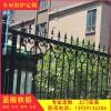 18 韩国主播免费vip视频铁艺窗户护栏 农村住宅围墙铁护栏 庭院护栏供应商
