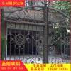 18 韩国主播免费vip视频大型别墅楼梯 不锈钢庭院大门 电动铁艺门品牌