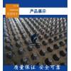 青岛厂家供应塑料排水板塑料排水板