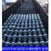 改性沥青sbs耐根穿刺防水卷材高分子型聚酯胎改性沥青防水卷材