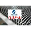 草莓影视在线视频app大全三公分复合排水板150克土工布南京厂家直销