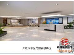 济南办公室装修,金融大厦装修设计方案