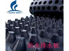 青岛两公分排水板程源排水板质量可靠