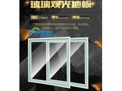 質惠防靜電玻璃觀望口 機房玻璃地板 架空透明地板