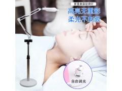 美容院專用LED紋繡美容美甲紋身美容放大鏡無影旋轉調光冷光燈