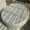 聚丙烯PP丝网除沫器定做厂家塑料材质丝网除雾器 超厚高效型