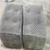 供应不锈钢丝网除沫器网垫pp丝网除雾器网块 PP定制丝网网垫