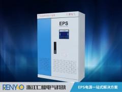 EPS应急电源1KW60分钟