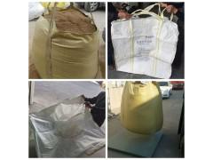 直销贵州吨袋诚辉吨袋供应