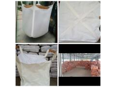 贵州吨袋产销一体吨袋企业