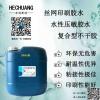 丝印胶浆 丝印胶水 丝印丝网印刷胶水 不干胶