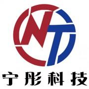 河南宁彤环保科技有限公司