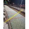 海绵城市PE透水铺装模框的应用