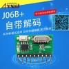 315/433M无线遥控接收模块J06B+学习码免编程4路