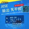315/433M无线接收模块超外差接收低功耗高灵敏度J05E