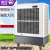 雷豹工业空调扇移动冷风机MFC18000厂家批发销售