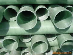 河南玻璃钢管厂家江苏150玻璃钢夹砂电力管zui新价格