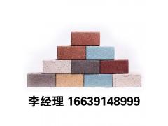 陶瓷透水砖缓解城市内涝 打造宜居生态海绵城市