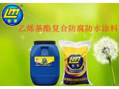 工业污水厂乙烯基酯复合防腐防水涂料