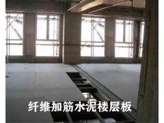 山东加筋纤维水泥板硅酸钙板