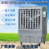 道赫KT-1B-H3  蒸发式冷风扇  厂房降温空调