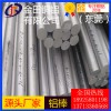 任意切割4032铝棒-6063耐高温铝棒,3004空心铝棒