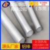 浙江6063铝棒*进口5154拉花铝棒,高精度7050铝棒