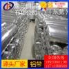 1100铝带,7075进口可拉伸铝带-5052耐腐蚀铝带